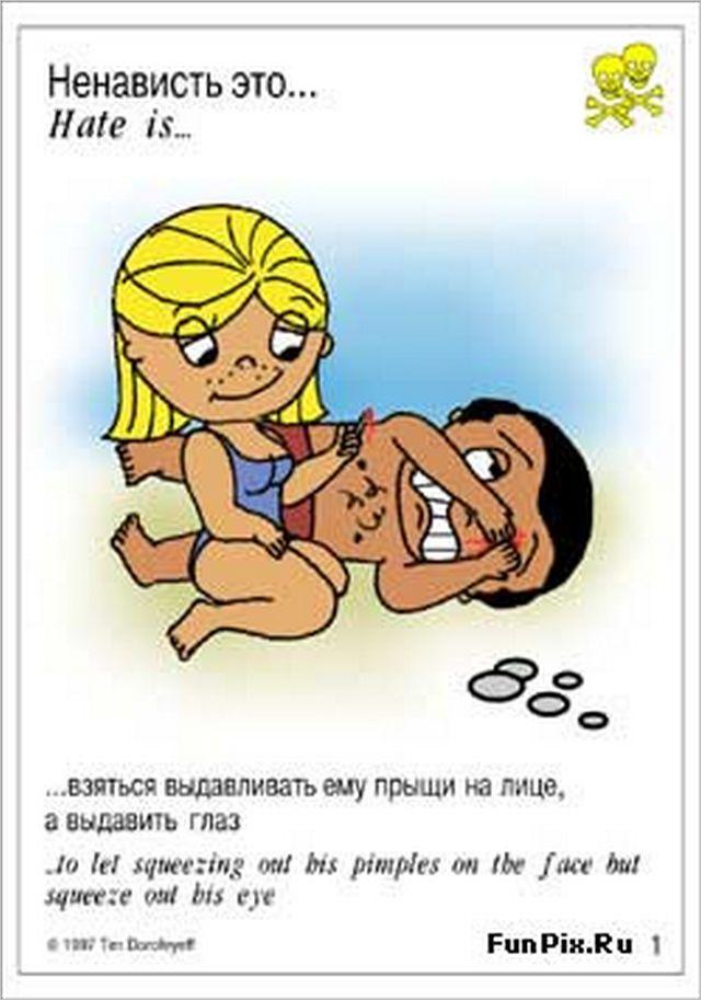 http://www.shatalovka.narod.ru/yumor/75.jpg