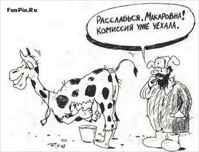 http://www.shatalovka.narod.ru/yumor/91.jpg